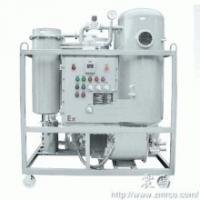 Vacuum Oil Dehydrator,Oil Dehydration Plant Manufactures