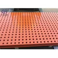 Buy cheap Large Open Area Interior Decoration Punching Metal Sheet Spray Coating Aluminium Material from wholesalers