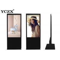 China 43 Inch Android Floor Standing Advertising Player Wifi Digital Display on sale