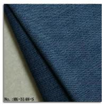 Buy cheap 100%Cotton Mercerized Warp Slub Denim Fabric from wholesalers