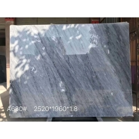 Buy cheap Engineered Mable Slabs Antique Croatia Grey Wood Vein Marbles For House Floor from wholesalers