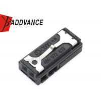 Buy cheap Sealed FEP Automotive Connectors 4B0972623 4B0 972 623 2 Pin Connector Contact Plug from wholesalers