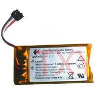Wholesale Logitech H600 Headset Battery AHB521630 CP-H600 from china suppliers