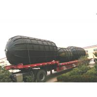 Buy cheap Anti Collision Marine Rubber Fender Length 0.5 - 9.0m Less Reverse Impact from wholesalers