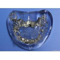 Buy cheap Dental Cast Metal Rpd's from wholesalers