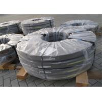 Buy cheap ASTM Standard Grain Oriented Electrical Steel W800 Cold Rolled Non-oriented from wholesalers