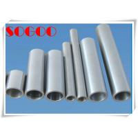 Buy cheap High Precision Invar 36 FeNi Seamless Alloy Pipe / Tube For Chemical Industry from wholesalers