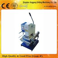 Buy cheap TJ-30 Manual High Pressure Hot Foil Stamping Machine For Leather Logo Printing from wholesalers