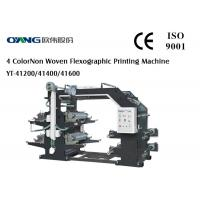 Buy cheap CE approval four color flexographic printing machine Flexo Printing Machine from wholesalers