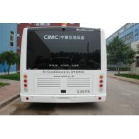 Wholesale Comfortable 13 Seats Aero Bus Terminal Shuttle Bus Turning Radius <9200mm from china suppliers