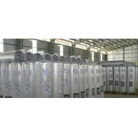 Buy cheap Shield Aluminum Foil Bubble Insulation For Building from wholesalers
