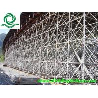 Buy cheap Hot sale Ringlock scaffolding from wholesalers