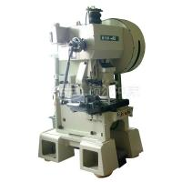 Buy cheap High Speed Press H1N Series from wholesalers