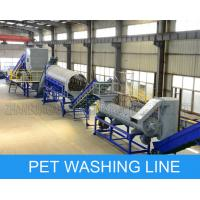 Buy cheap PET recycling machine crushing, washing and drying machine line from wholesalers