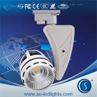 Wholesale New design Museum Commercial LED Track Light from china suppliers