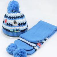 Buy cheap Kids Winter Hat with Scarf from wholesalers