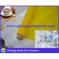 Buy cheap silkscreen printing products for ceramic decals/direct  printing on tiles from wholesalers
