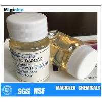 Buy cheap Cationic polymer flocculant-II water treatment from wholesalers