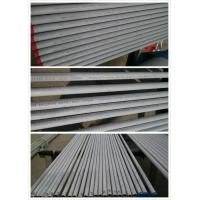 China Tp304 | Tp304L | Tp316L  Seamless Austenitic Stainless Tubing | AP on sale