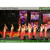 Buy cheap Refresh Rate Up 2000Hz LED Mesh Flexible Curtain Screen P9.375 Fix / Hanging / Rental from wholesalers