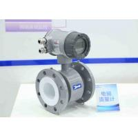 Buy cheap Flanged Magnetic Water Meter , Accuracy 0.1% Portable Electromagnetic Flow Meter from wholesalers