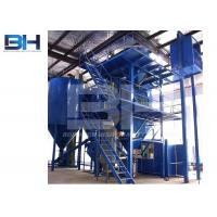 Buy cheap Wall Putty / Tile Adhesive Machine Vertical Dry Mix Mortar Mixer from wholesalers