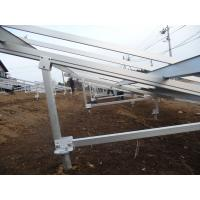 Buy cheap Aluminum Ground Mount Solar System Solar Panel Mounts For Ground from wholesalers