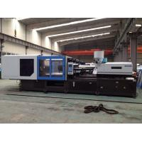 Buy cheap 20L bucket fast cycle Plastic Injection Molding Machine power saving from wholesalers