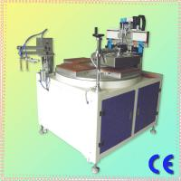 Buy cheap Manufactury price CE quality high precise automatic screen printing machine for phone case and PCB board from wholesalers