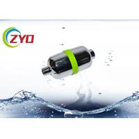Buy cheap Plastic Water Purifier For Faucet, Egg Shape Multi Filters Tap Water Purifier from wholesalers