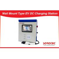 China Wall Mount Type EV DC Charging Posts Electric Car Charger 15KW on sale