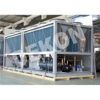 Buy cheap Air cooled screw chiller 700KW with heat pump from wholesalers