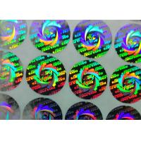 Buy cheap Laser Silver 3D Hologram Custom Sticker Labels Design Printing FSC Certificated from wholesalers