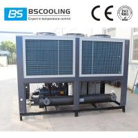 Buy cheap Air cooled screw chiller for industrial process cooling from China from wholesalers