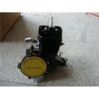 Buy cheap top quality bicycle engine kit /gas bike engine A80 CDH MOTOR from wholesalers