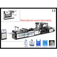 Wholesale Non Woven fabric Box Bag / Square Bottom bag manufacturing machine from china suppliers