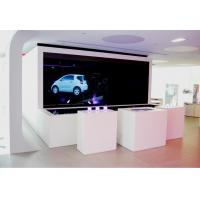 Buy cheap Professional 3D Holographic Display For Product Launch , 3D Holo Display from wholesalers