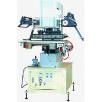 Buy cheap Pneumatic Hot Stamping Machine (WT-20B) from wholesalers