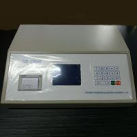 Buy cheap GD-17040 ASTM D4394 X-RAY Total Sulfur Analyzer from wholesalers