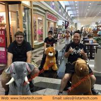 Stuffed Animal Ride Happy Rider Toys on Wheel Ride on Plush Animal Toy in Shopping Center