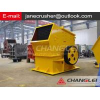 Buy cheap Affordable price Copper Ore mobile crusher implementor from wholesalers