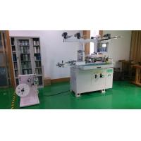 Rotary Label Roll Auto Die Cutting Machine With High Speed , Computerized Manufactures