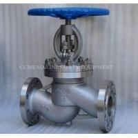 Buy cheap API603 Cast Stainless Steel Flanged Globle Valve from wholesalers