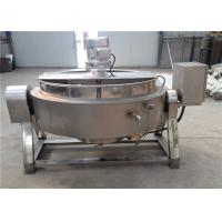Wholesale 300L 400L 500L Stainless Steel Jacketed Kettle / Gas Steam Kettle With Mixer from china suppliers