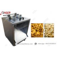Buy cheap 200KG/H Banana Plantain Chips Slicer Machine Price Online Stainless Steel from wholesalers