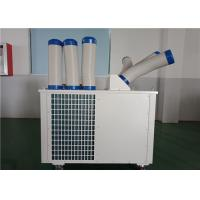 Buy cheap 2.5 Ton Air Conditioner , Mobile Evaporative Cooler With Rotary Compressor from wholesalers