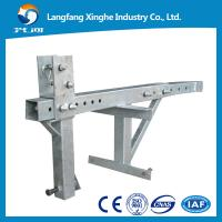 380v suspended platform/ special working cradle / round working platform/angel platform Manufactures