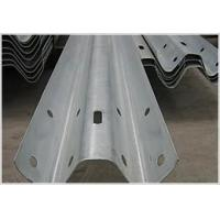 Buy cheap Hot Dipped Galvanized Highway Guardrail W Beam from wholesalers