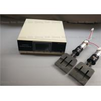 Wholesale Providing 20Khz 2000w Ultrasonic Soldering Unit for Ear Loop Machine from china suppliers