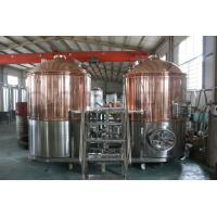 Buy cheap 1000L Two Vessels Commercial Brewery Machine with red copper brewhouse system heated by steam boiler from wholesalers